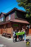 Tolstogo Street 147 A, Чернігів, 14001, Україна. Готель в Чернігів